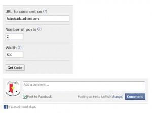 Cara membuat kotak komentar facebook